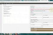 Jednoduchý kontaktní formulář ve WordPress video návod