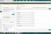 Vytvoření vodorovného a svislého menu ve WordPress video návod