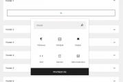 Vypnutí nového vzhledu administrace widgetů
